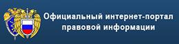 Баннер 'Правовая информация'