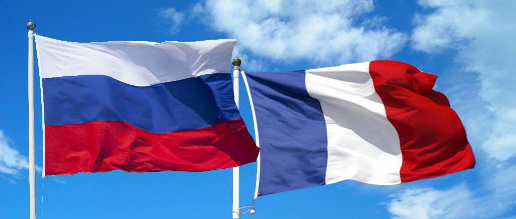 Российский и Французский флаги